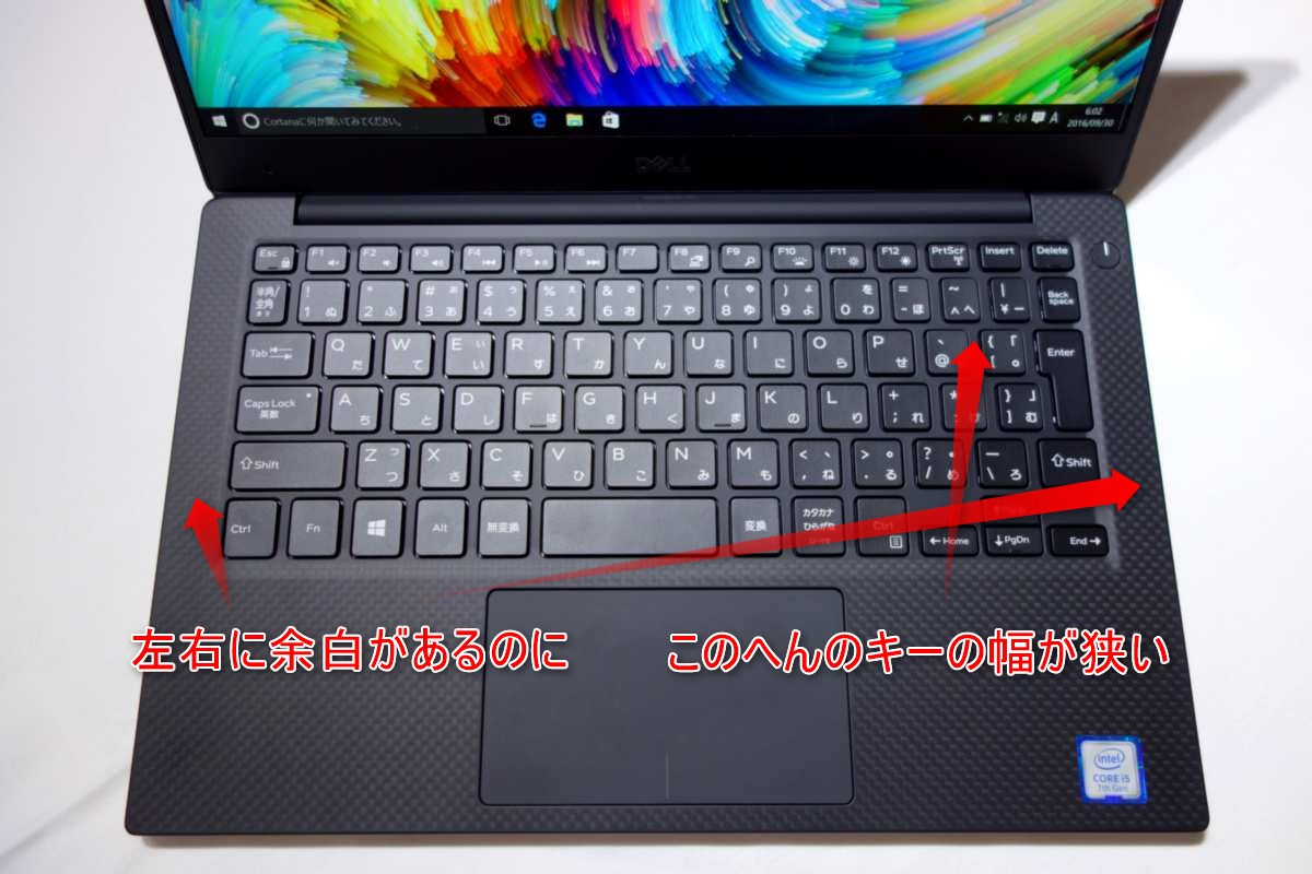 Dell XPS 13 - 12