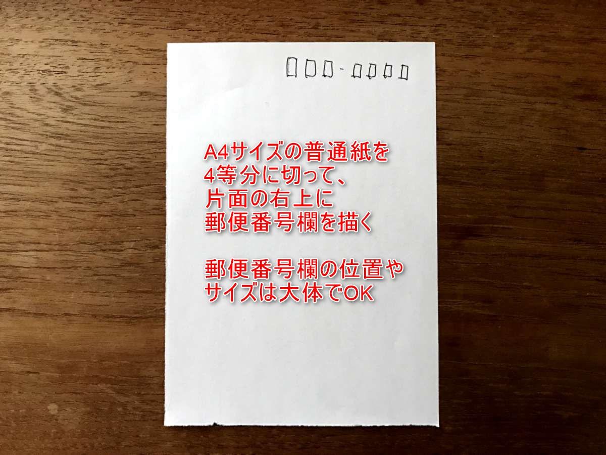 Fudeoh ver.21 - test print 1