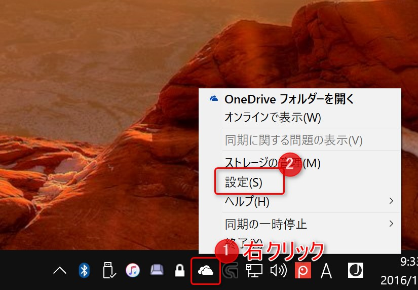 Reduce OneDrive sync files - 1