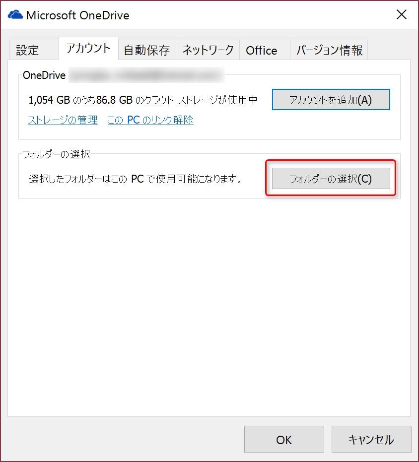 Reduce OneDrive sync files - 2