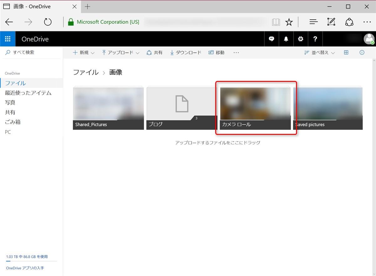 Reduce OneDrive sync files - 6