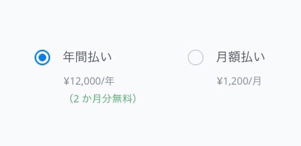 Dropbox Pro - normal price