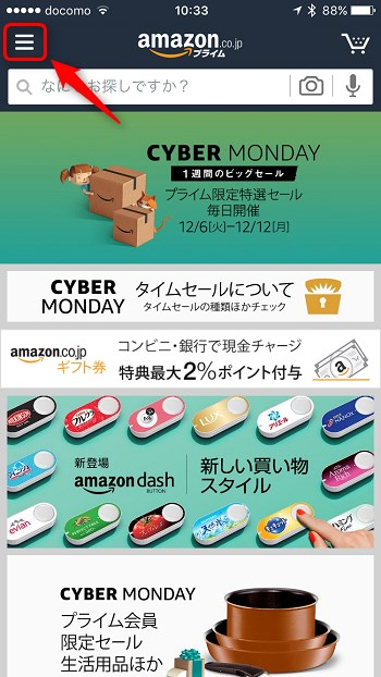 Amazon Dash Button - 6