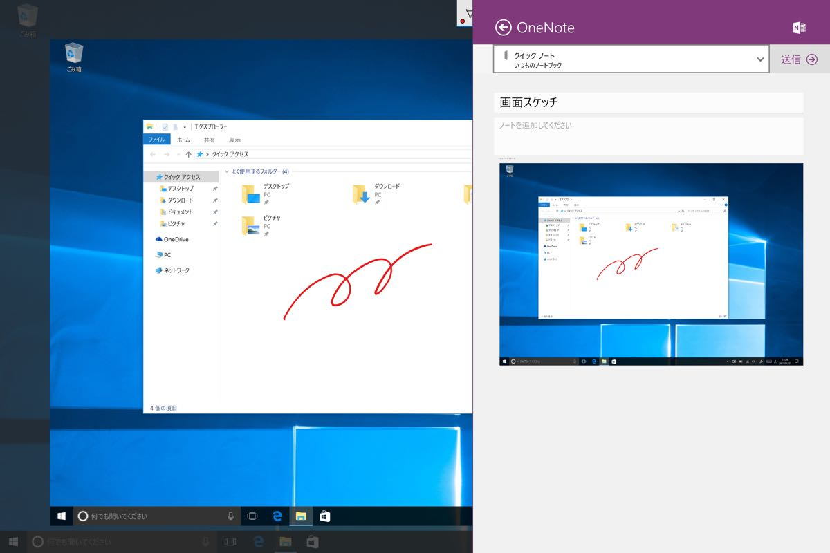 Windows 10 Screen Sketch - 9