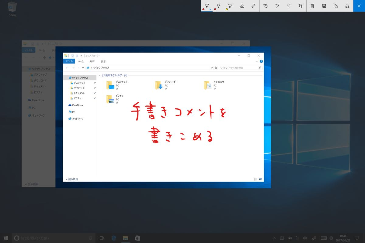 Windows 10 Screen Sketch - 4