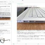 【快適】バージョンアップされたiOS版EvernoteアプリをiPad Proで使ってみた