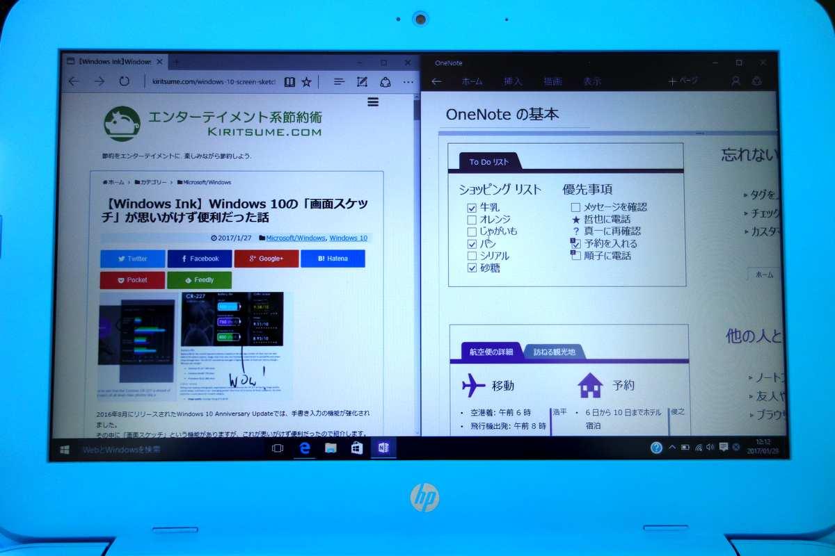 HP Stream 11-y000 - 11