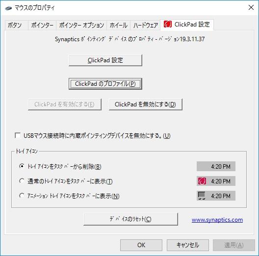 HP Stream 11-y000 - 2