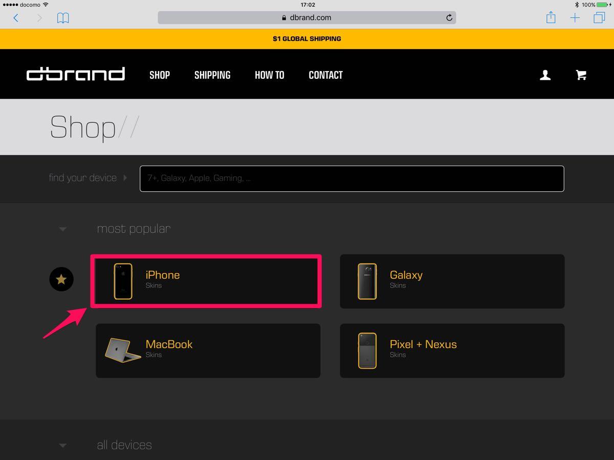 dbrand iPhone 7 skin - 2