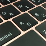 【感想】1年遅れの12インチMacBookレビュー