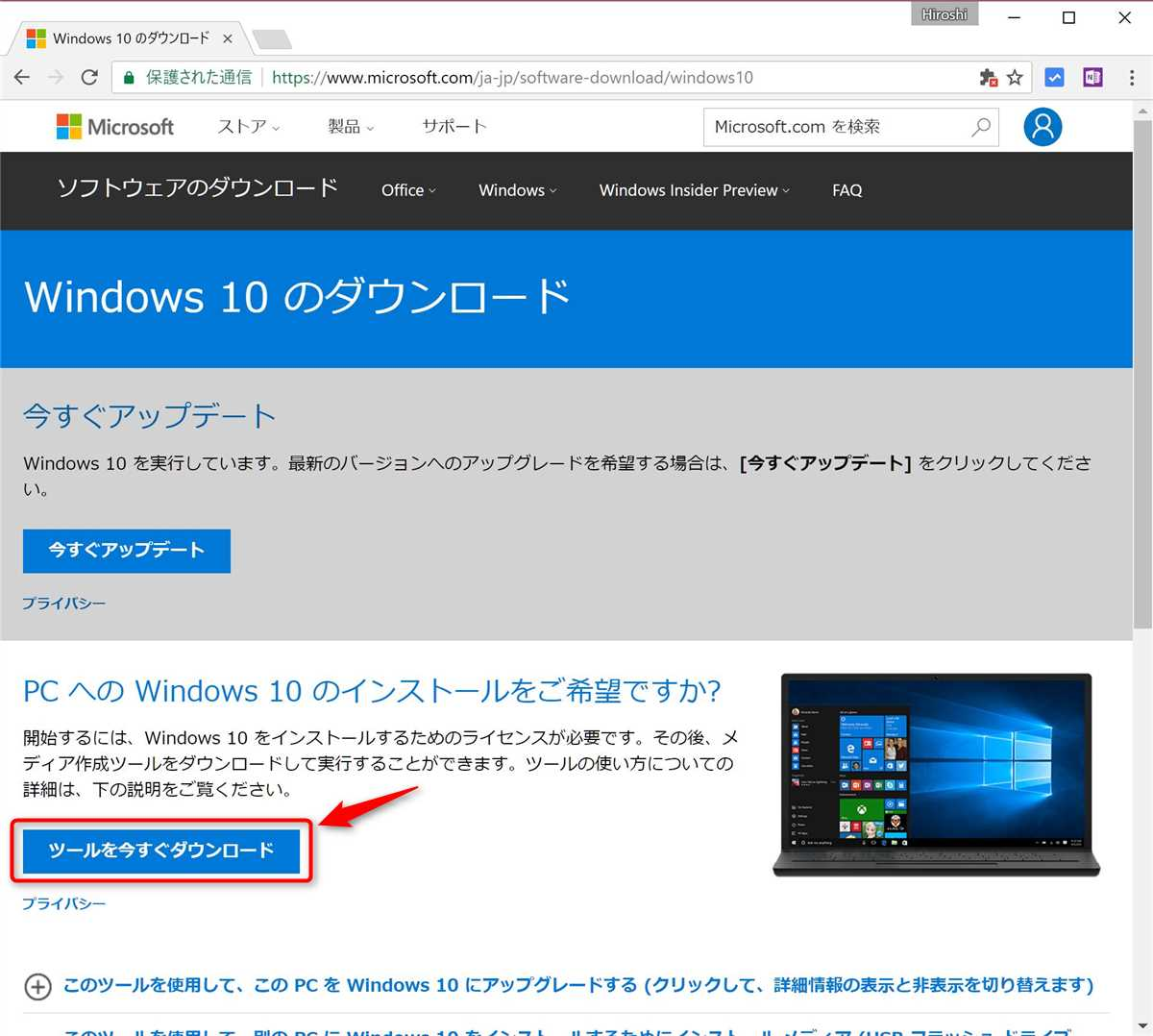 Windows 10 on MacBook - 1