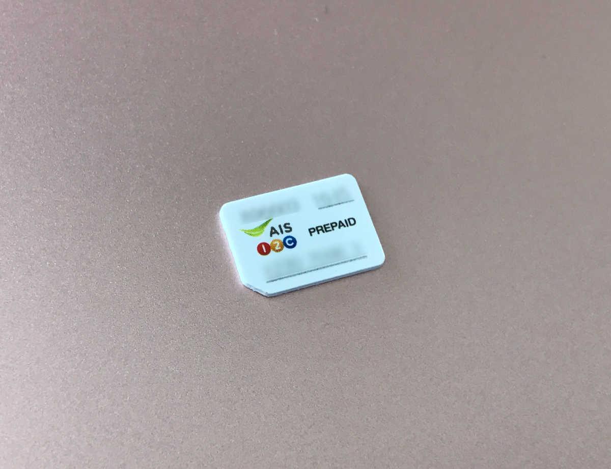 Foreign SIM card