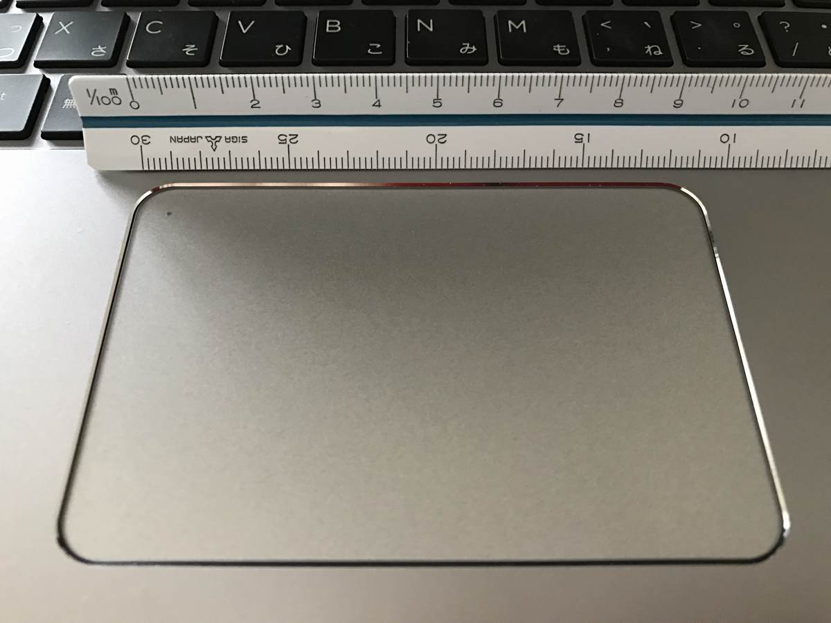 HP EliteBook Folio G1 - 11