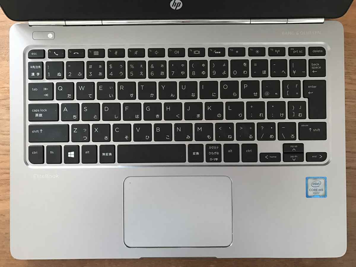 HP EliteBook Folio G1 - 2