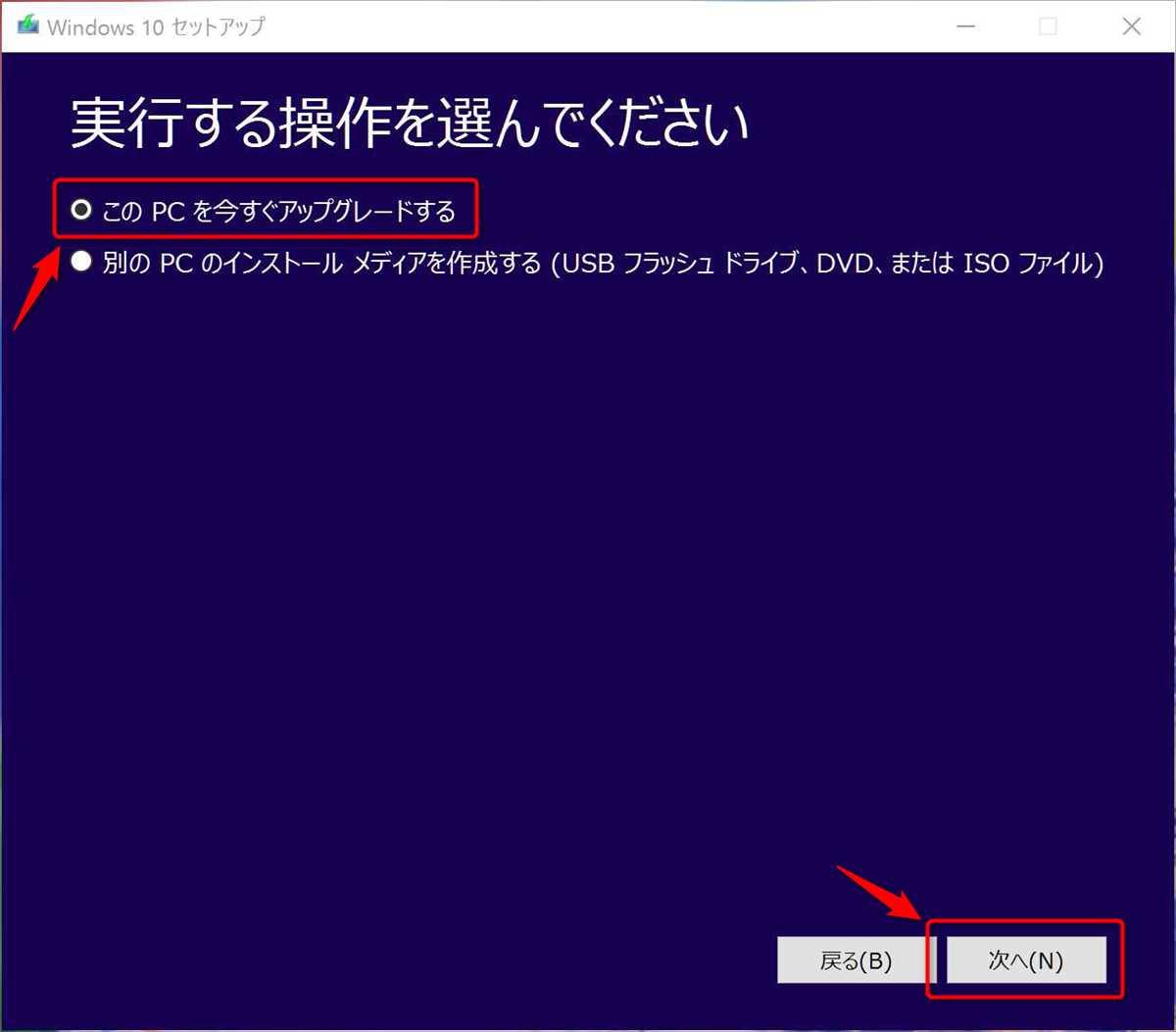 Apply Windows 10 Creators Update manually - 1