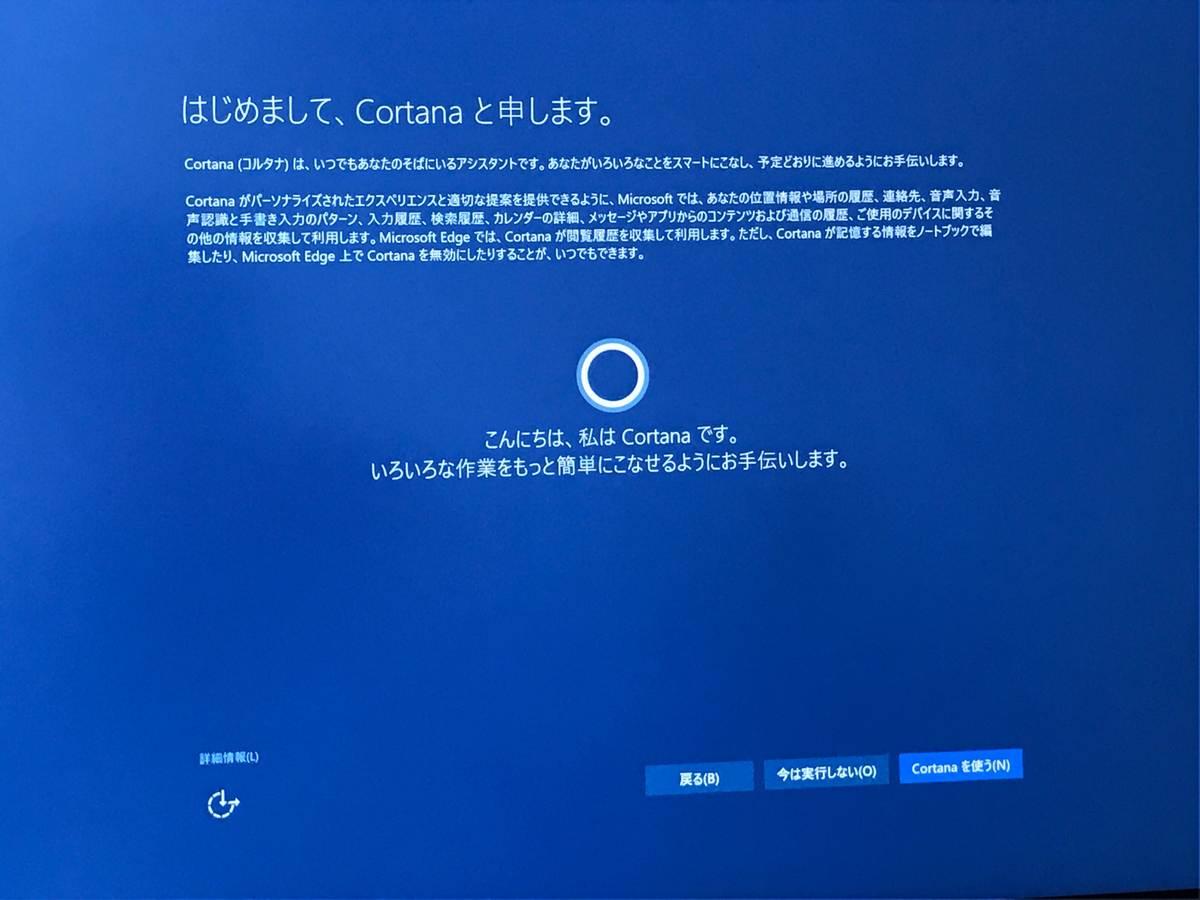 Apply Windows 10 Creators Update manually - 8