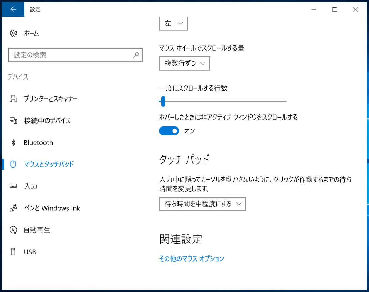 HP Spectre x360 13-ac000 - 11