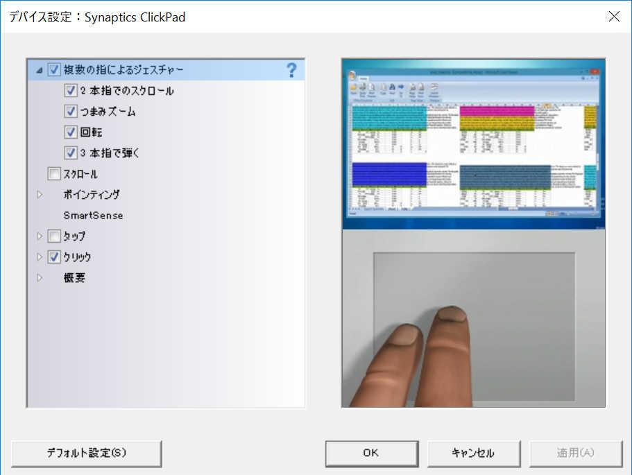 HP Spectre x360 13-ac000 - 12