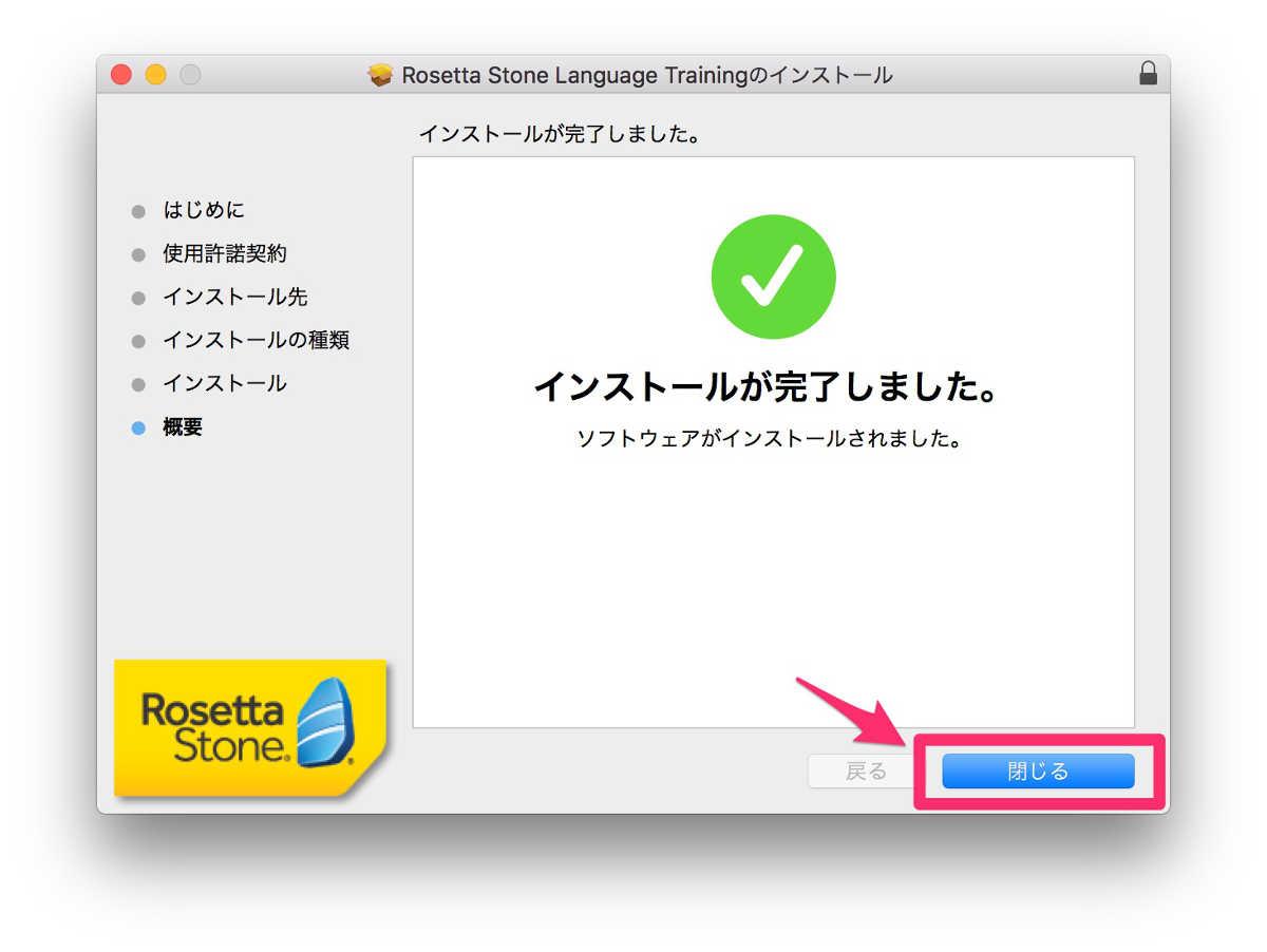 Rosetta Stone English (America) - 21