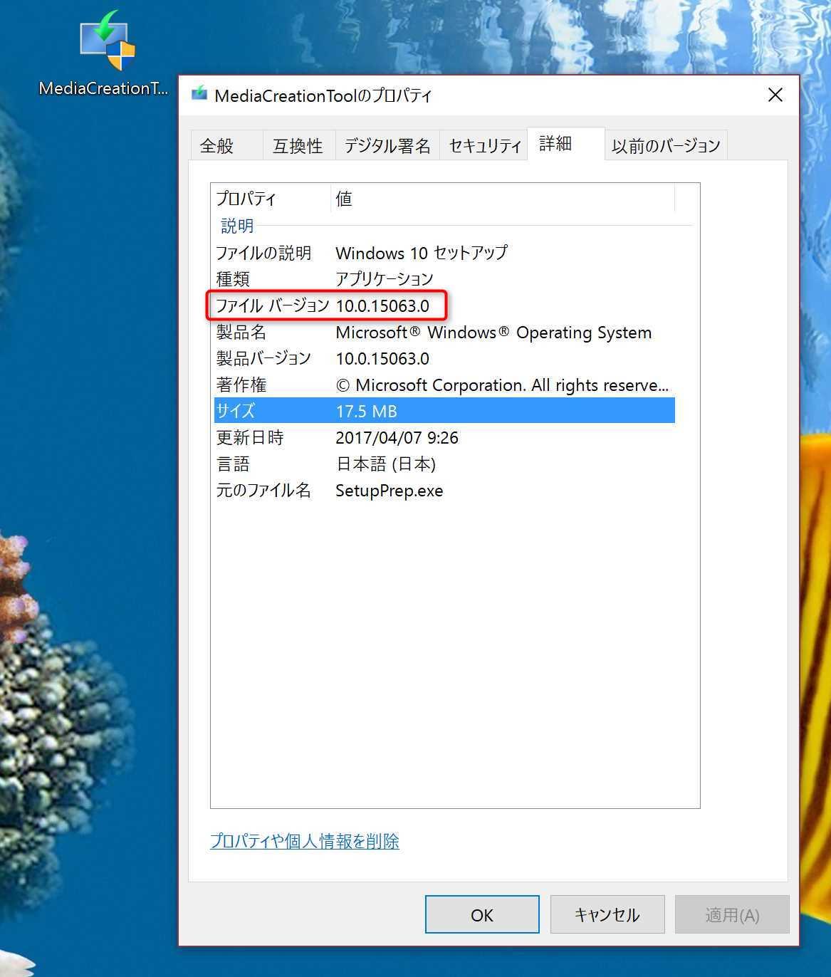 Windows 10 Creators Update ISO - 4