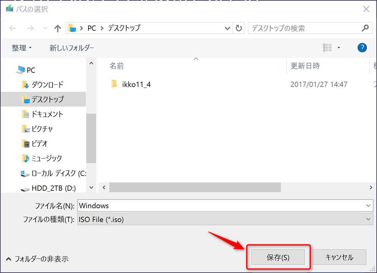 Windows 10 Creators Update ISO - 9