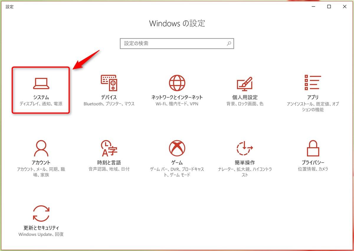 Windows 10 night mode - 1