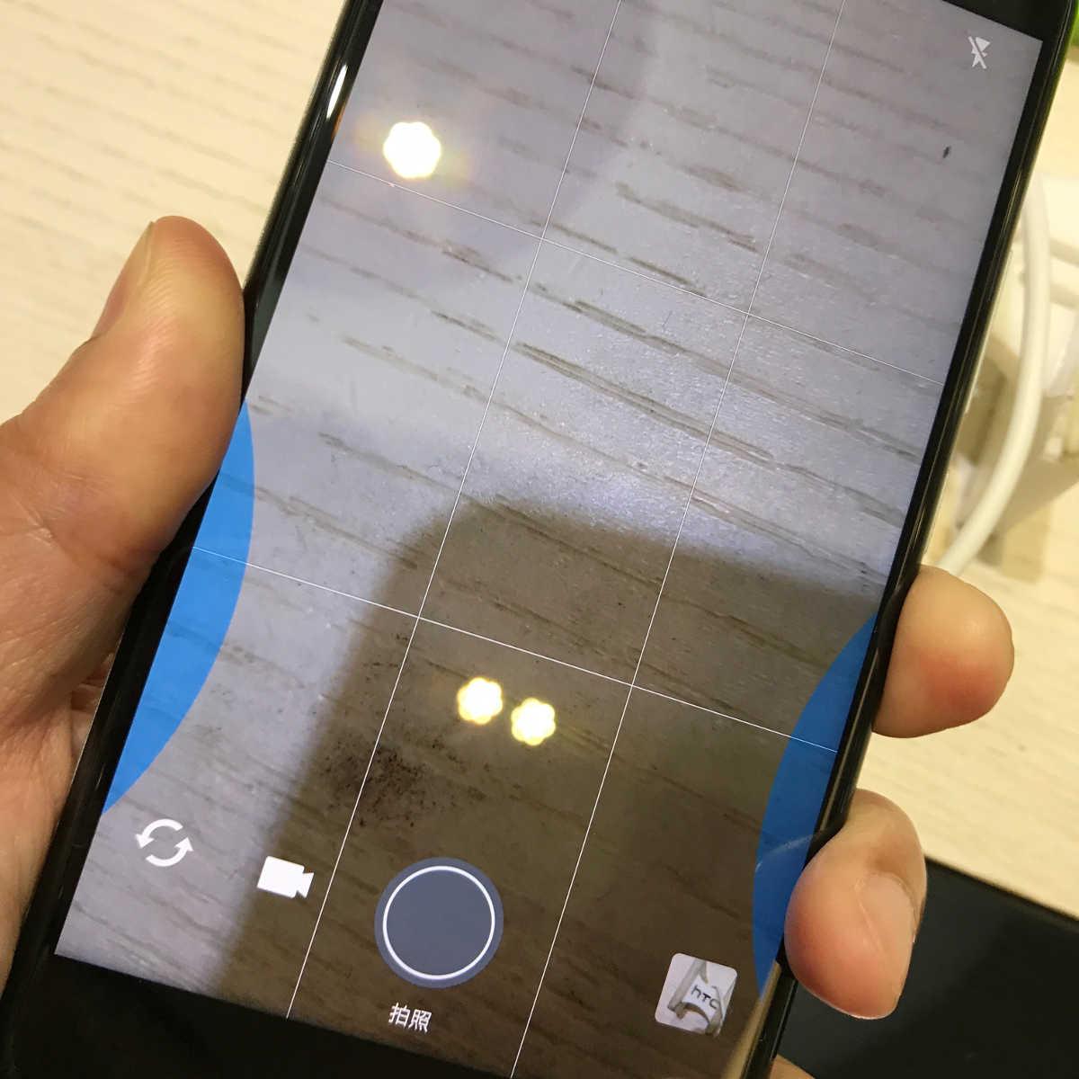 HTC U11 - 3