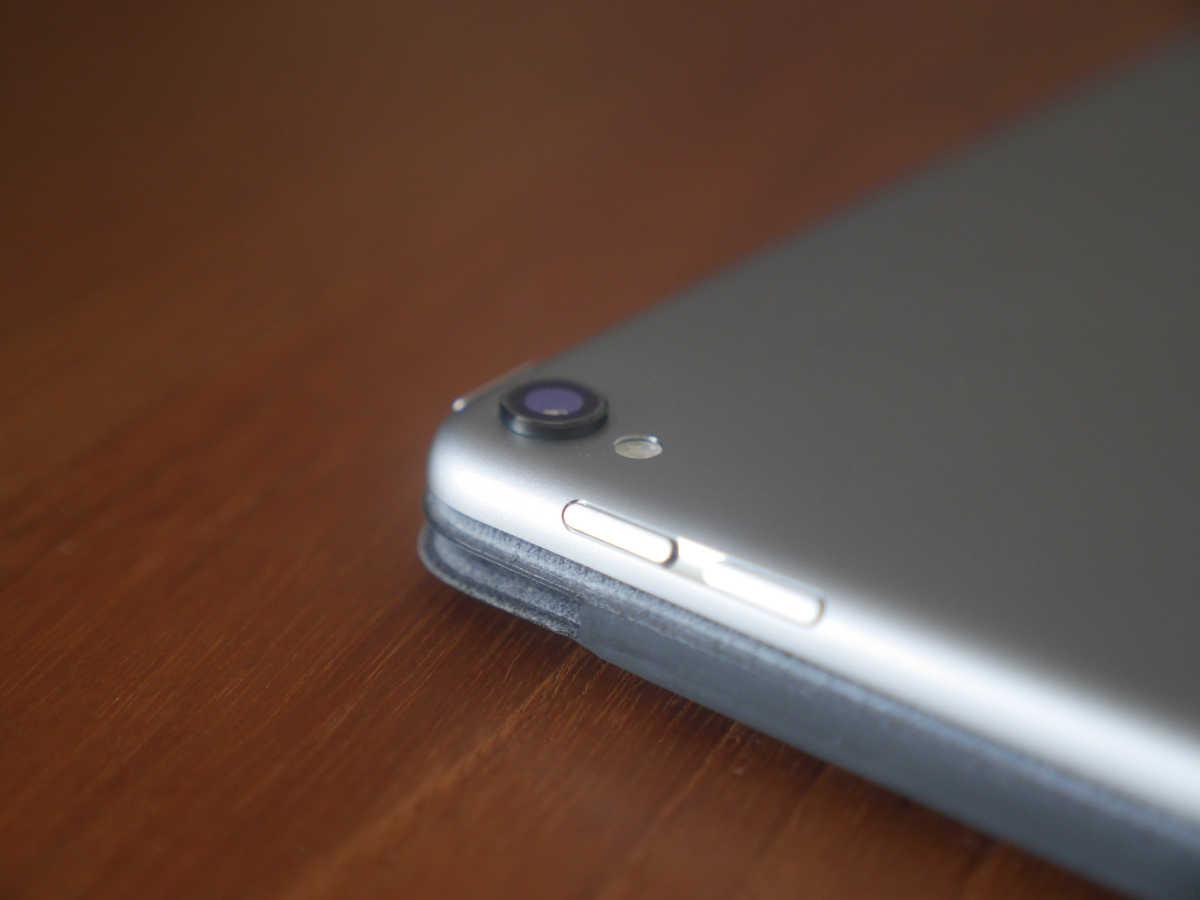 iPad Pro 10.7 - 2