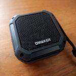 【レビュー】ポータブル防水Bluetoothスピーカー「Omaker Nature(M4 Plus)」のレビュー