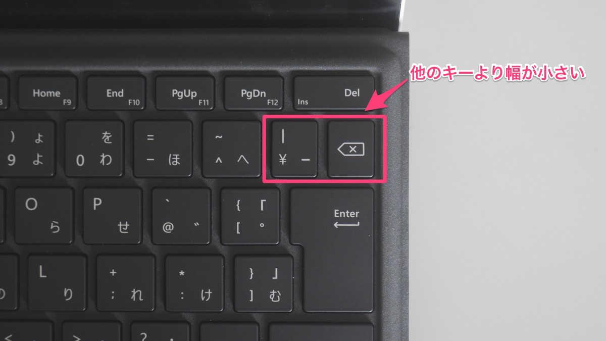 Surface Pro - 13
