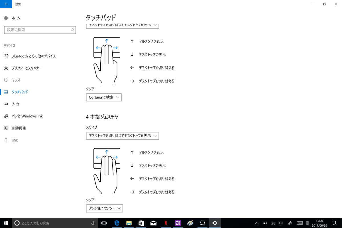Surface Pro - 15