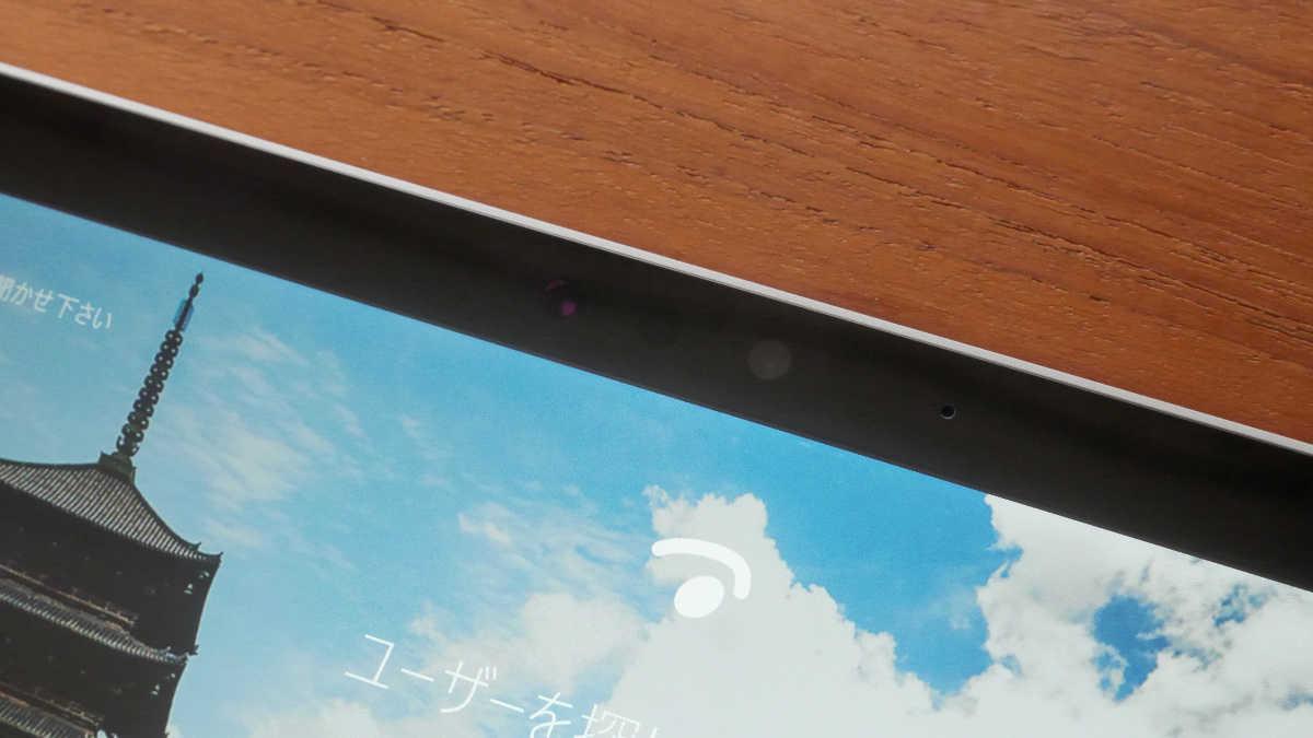 Surface Pro - 8