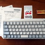【レビュー】PFU Happy Hacking Keyboard Professional BTの感想とRealfoce 91Uとの違いについて