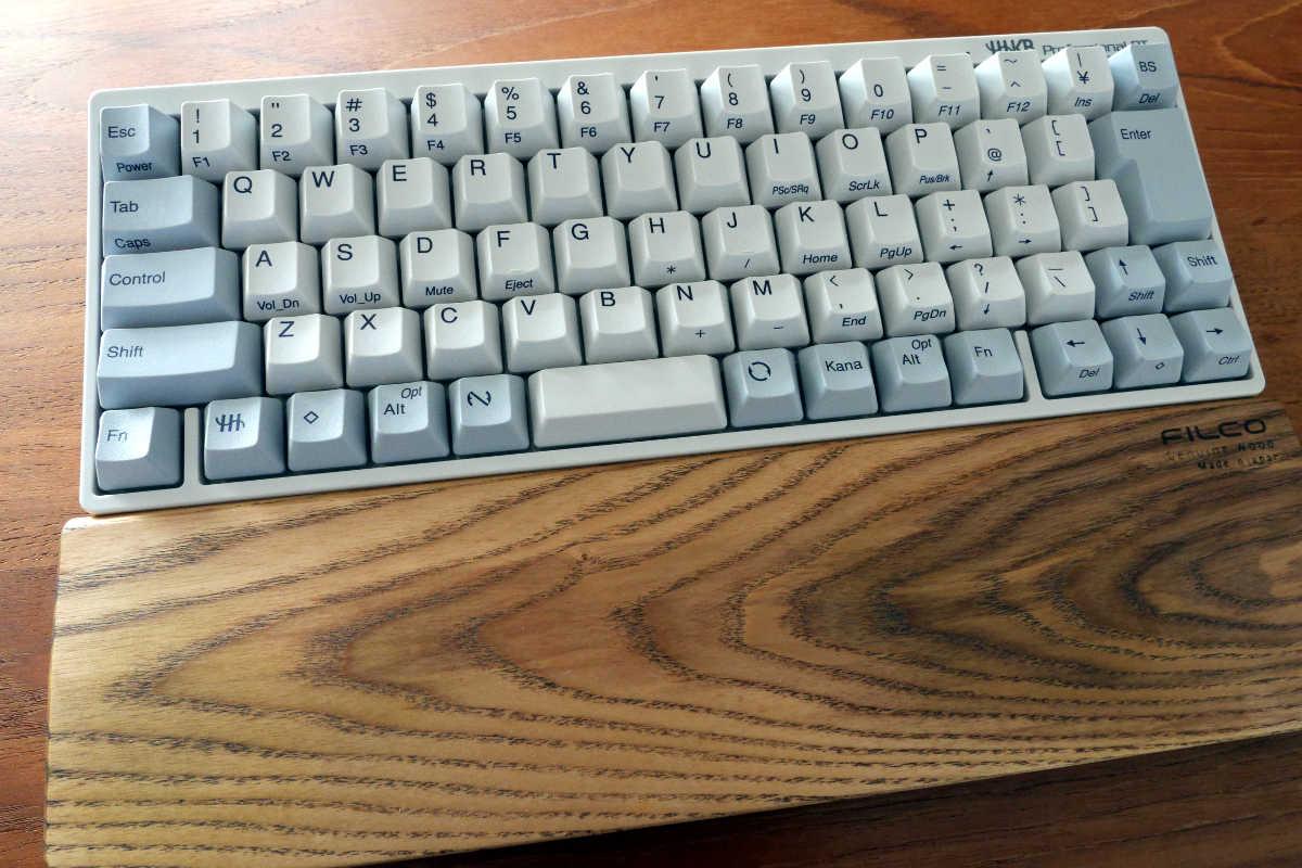 PFU Happy Hacking Keyboard Professional BT - 8