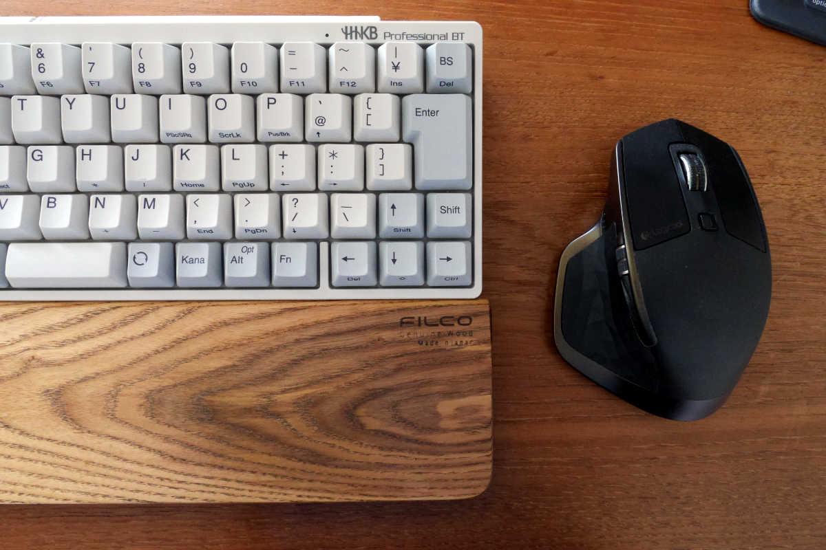 PFU Happy Hacking Keyboard Professional BT - 9