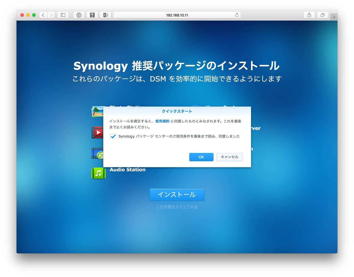 Synology DS216j - 20