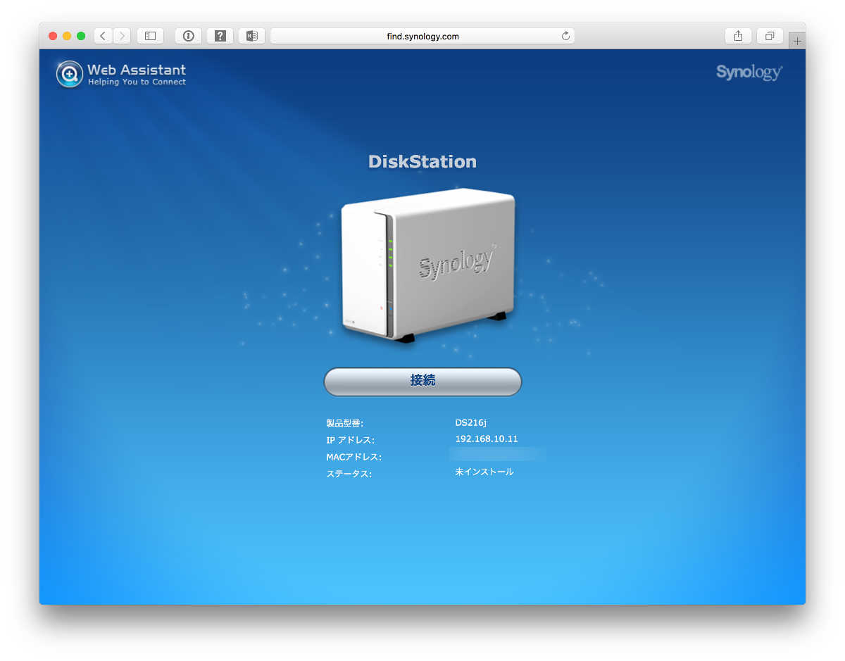 Synology DS216j - 8