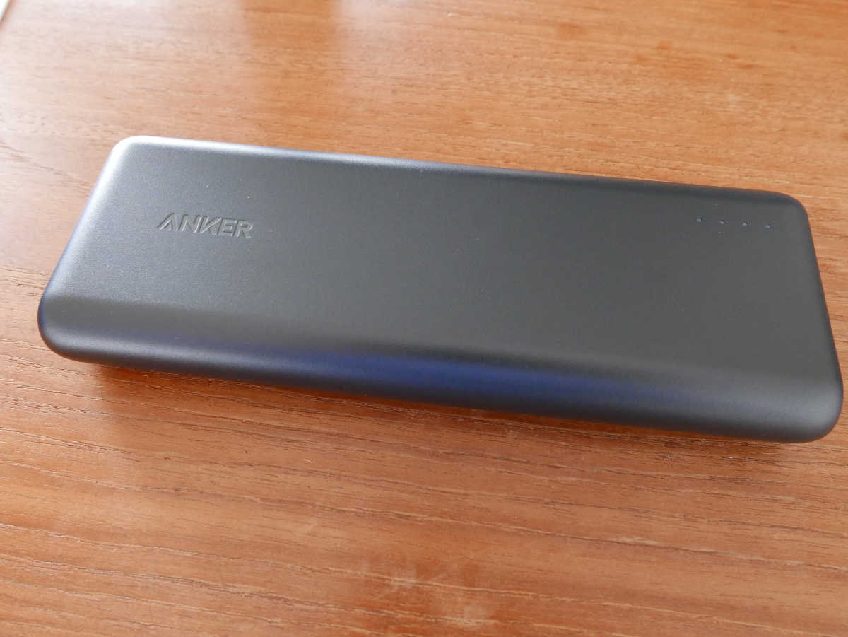 Anker PowerCore 20100 - 4