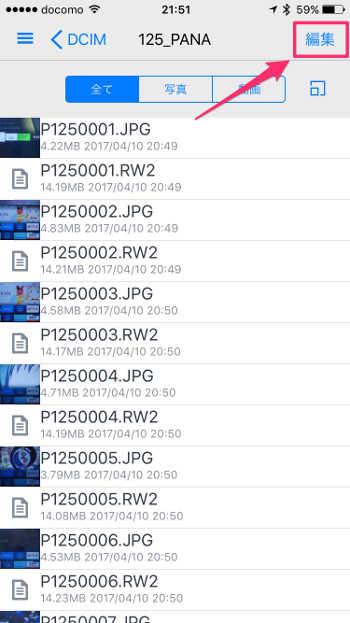 IO DATA WFS-SR01 - 17