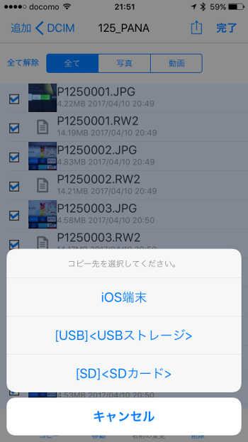 IO DATA WFS-SR01 - 19