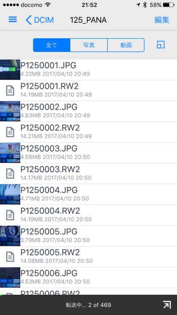 IO DATA WFS-SR01 - 22