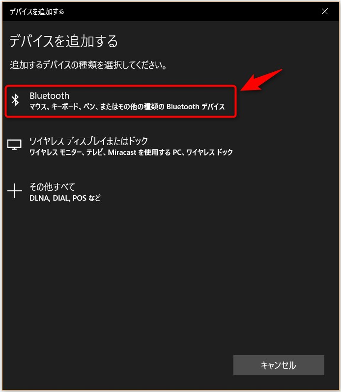 Windows 10 Dynamic Lock - 3