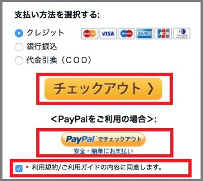 1-expansys-payment-credit-card-2