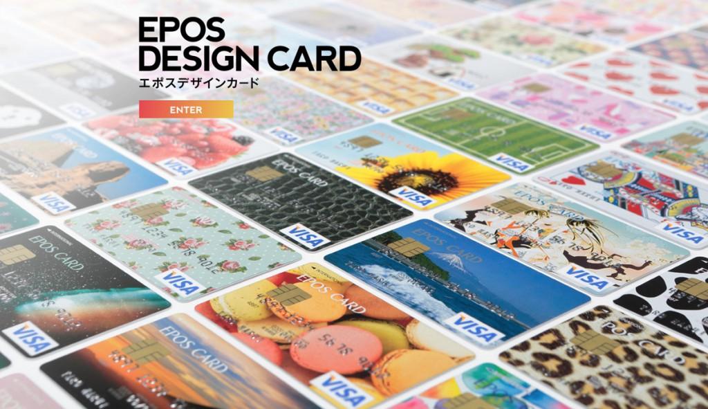 EPOS DESIGN CARD