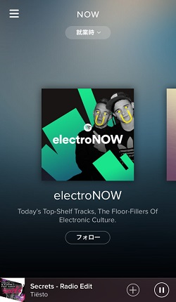 Spotify Now Playing