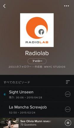 Spotify Show Podcast