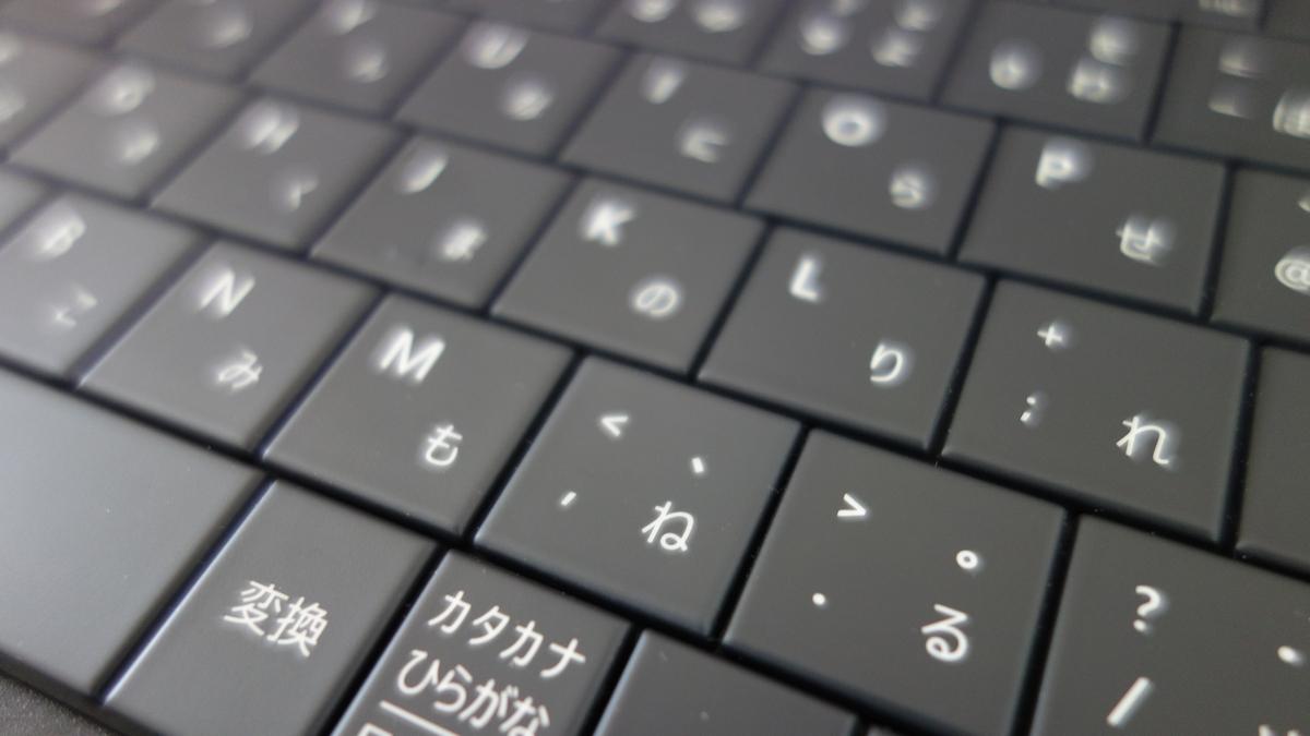 日本 語 入力 キーボード