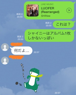 LINE MUSIC share on LINE talk