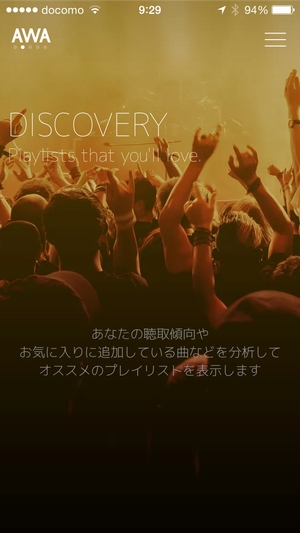 AWA Discovery