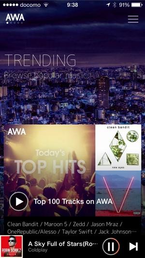 AWA Trending